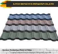 fiber cement roof tile artificial coconut leaves roof