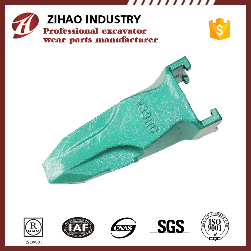 V39RC excavator components pulverizer jaw aftermarket spare parts