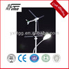 wind and solar hybrid multifunction street light pole