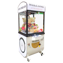 Telephone Booth Style Factory Price Faster <strong>Game</strong> play Claw Machine, Cute Prize claw crane machine