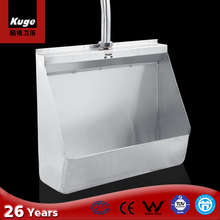 1.2 m long stainless steel public toilet urine tray for school