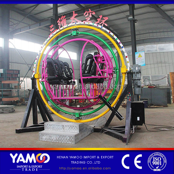 Yamoo mounted trailer rides outdoor funfair game human gyroscope rides for kids