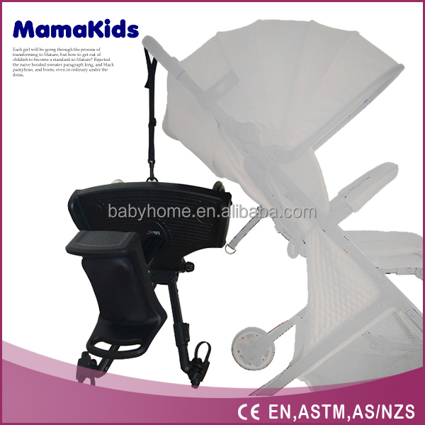 Universal Buggy Board with adjustable seat for baby stroller