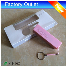 Best Mobile Phone Gift Perfume Power Bank 2600mah low price keychain mobile emergency charger