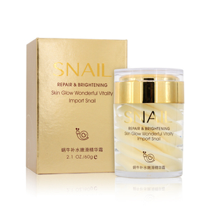 Effective anti-wrinkle delay aging snail repairing skin whitening face cream