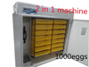 /product-gs/2016-hotselling-ostrich-egg-incubator-price-incubator-chinese-incubators-1056-chicken-eggs-60449308244.html