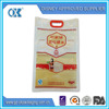 snacks packaging machine/snack packaging bag/snack food packaging bag