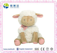 Baby Dumpling Hush Little Baby Plush Lamb Musical Wind-Up Toy