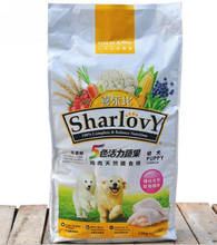 China supplier Custom Printed Flat Bottom Side Gusset Stand up Pouch / Plastic Dog Pet Food Packaging Bag with Zipper