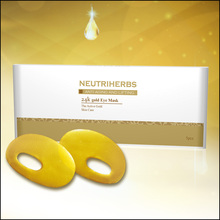Wholesale Small Quantity 24K Nano Gold Gel Collagen Eye Mask Patch For Women Skin Care Anti Wrinkle Anti Aging Lifting Hydrating