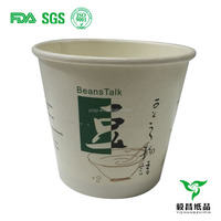 470 ml single wall dis posable recycled ice cream paper cups and lid