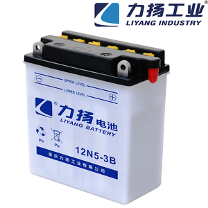 ordinary motorcycle battery with acid pack/ three wheeler motor battery