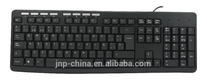 Cheap Best Standard USB Multimedia Wired Keyboard