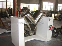 food dry powder V mixer
