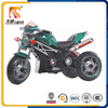 2015 top popular Very cheap three wheel motorcycle for kids baby battery motorcycle toy