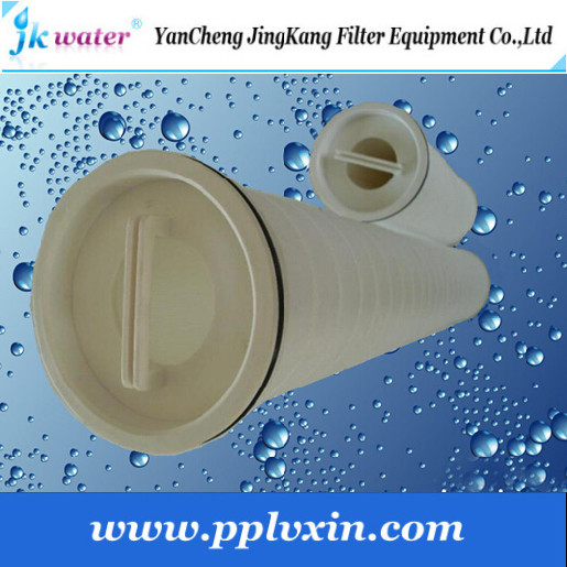 Manufacturer high flow pall water filter cartridge/water filter cartridge industrials/alkaline cartridge water filter