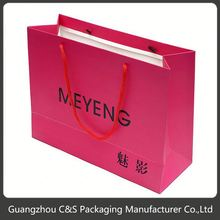 Elegant Top Quality Custom Low Price Angel Kisses Gift Bags