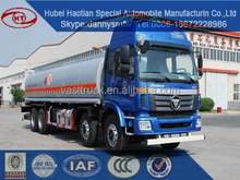HUBEI HAOTIAN NEW FOTON HOT SALE aircraft refueling tank truck oil transport truck