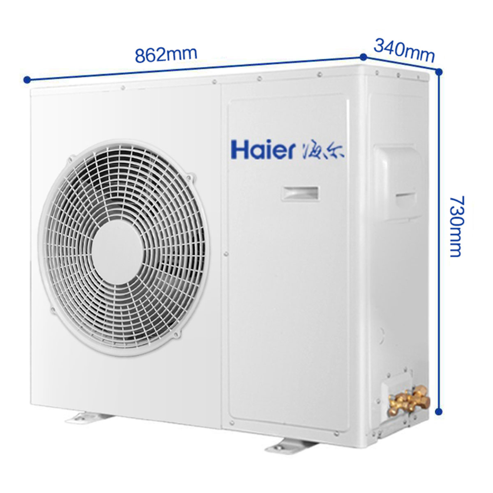 2017 Haier Duct Split Air Conditioner