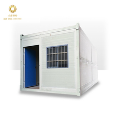 Easy Assembly folding container office modules portable tiny temporary structure office