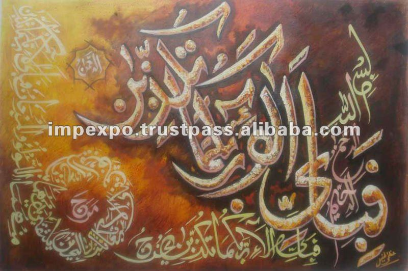 Islamic Modern Art Painting ( Item No.IS/PG4U/89)