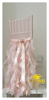organza curly desgin chair caps chiavari chair cover
