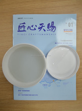 Silicone Rubber For Molding