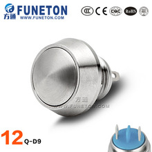 Durable momentary illuminated push button metal switch