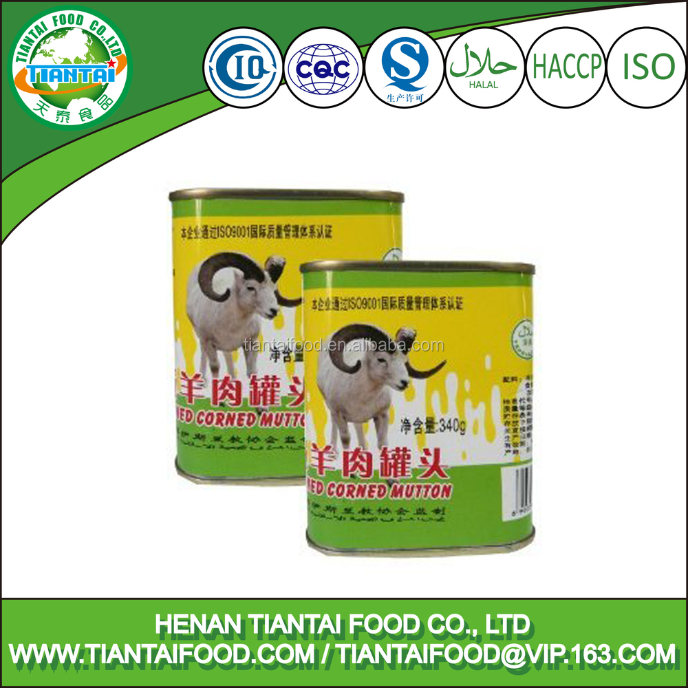 fmcg food products canned food wholesale meal ready to eat canned halal corned mutton meat