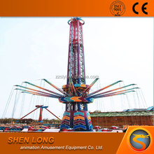 China professional manufacturer park equipment sky fly / flying tower thrilling amusement rides for sale