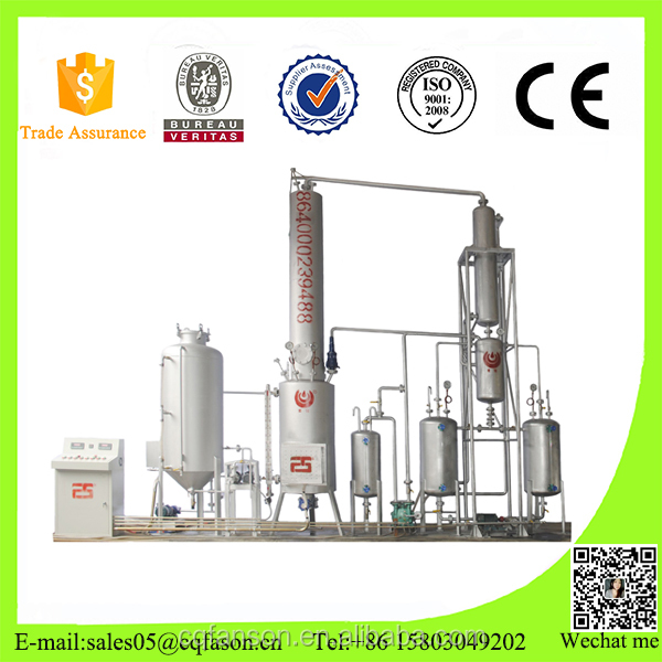 Made-in-China used engine oil refining machines for sale