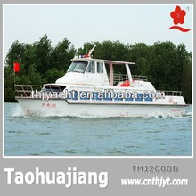 THJ2000B Big Passenger Tour Boat For Sale