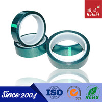 PET masking tape / PET Tape for powder coating / Silicone tape in China