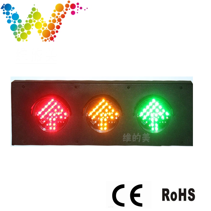 Shenzhen LED Lighting Factory Direct Sale Toy Mini 125mm 3 Color Arrow Traffic Light