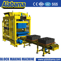 highest performance small scale industries eco block machines in india