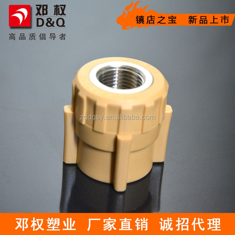 China supplier ppr female threaded socket coupling pipe