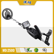 MD-2500 Ground Metal Detector GOLD SILVER JEWELRY RELICS COINS with Auto-tune & Ground Balance Adjustment MD2500