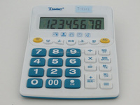 2015 hot product electronic protable calculator FM radio