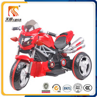 Top popular three wheel kids battery motorcycle made in china