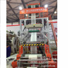 ABA high speed Three-Layer co-extrusion film blowing machine
