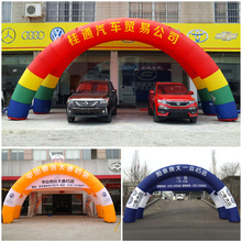 High quality low price advertising inflatable arch tent , inflatable entrance arch