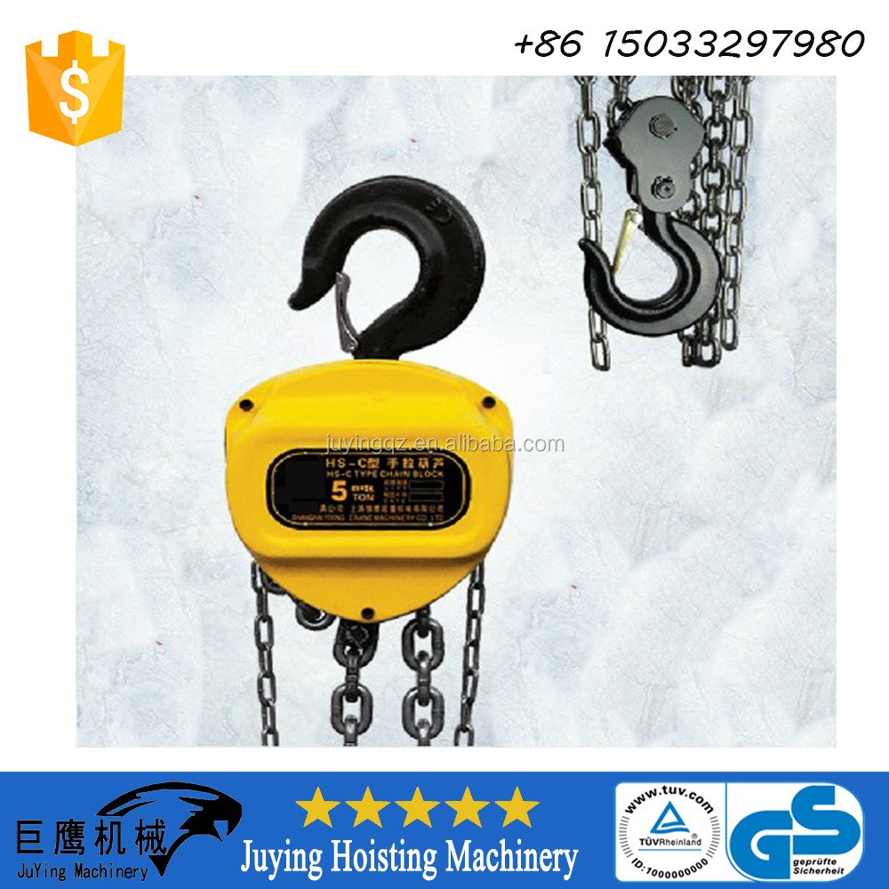 Hot Selling Wholesale HSC 3M quality 1t winch hoist Good Quality japan technology chain hoist