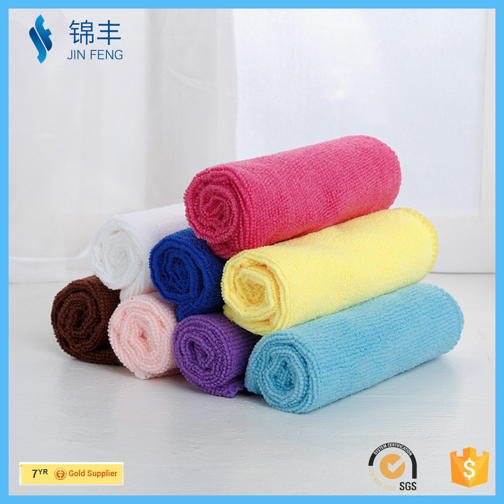 Microfiber face cleaning cloth towel super cheap,microfiber kids cleaning terry cloth
