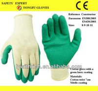 "8"",9"",10"" gardening working latex coated gloves"
