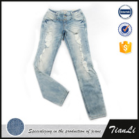 Brand name logo high waisted stretch denim jeans