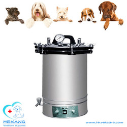 18L 24L portable medical autoclave sterilizer