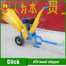 China Top 1 Forest Atv Disc Wood Chipper Made In China