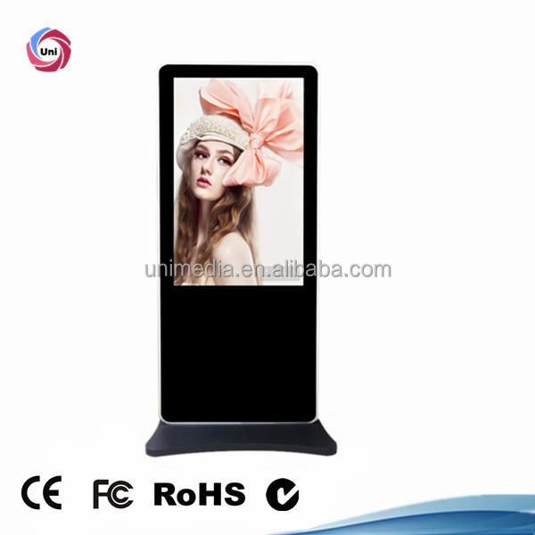 Hotsale wifi HD supermarket airport station 42 inch double sided lcd vertical advertising monitor