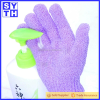 Shower Towel Magic Peeling Glove Exfoliating Bath Glove