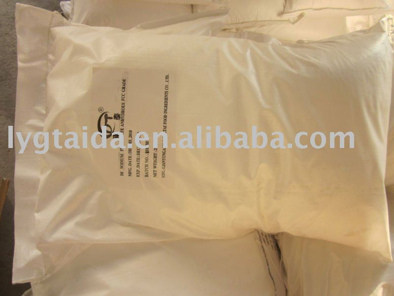 food grade Disodium Phosphate anhydrous(DSP)